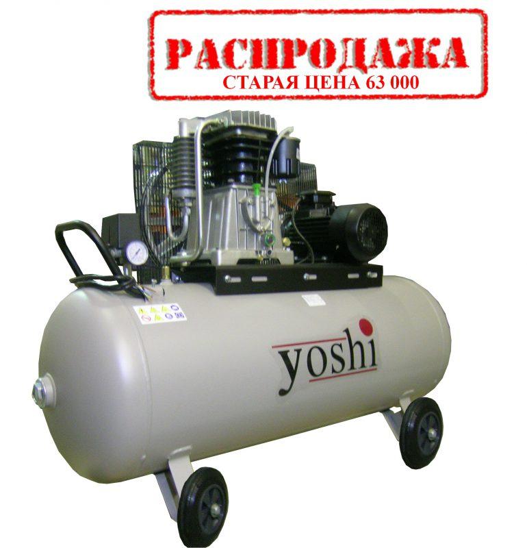 35923_0_obshch-rasprodazha.jpg