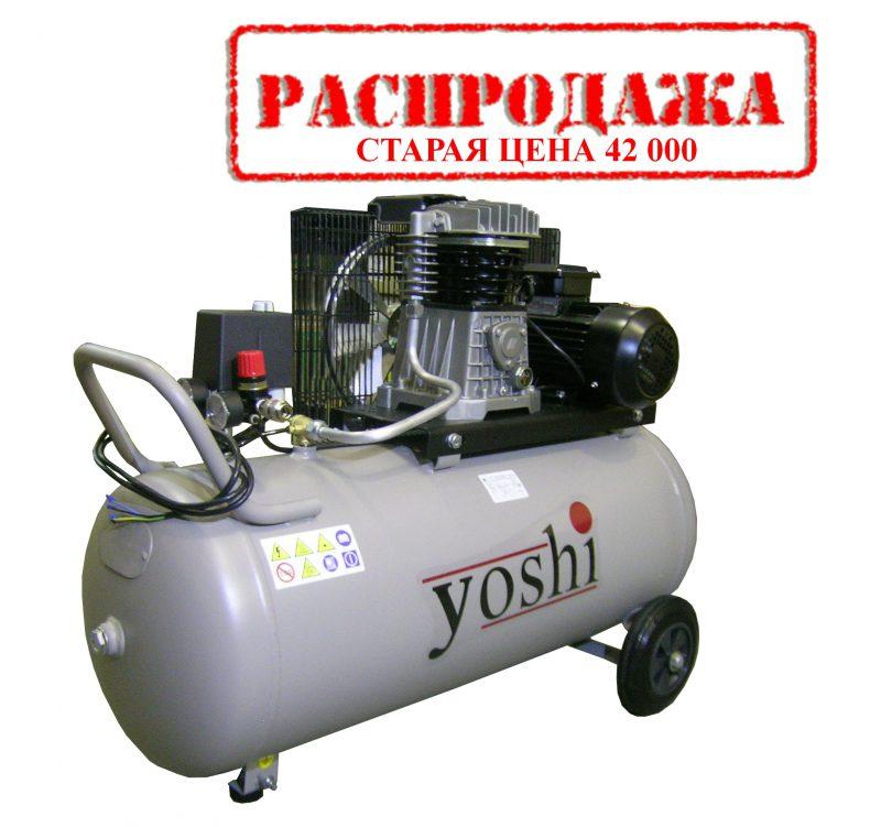 35925_0_obshch-380-rasprodazha.jpg