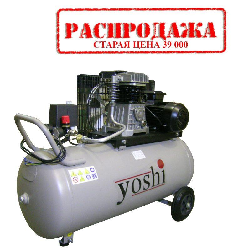 35927_0_obshch-rasprodazha2.jpg